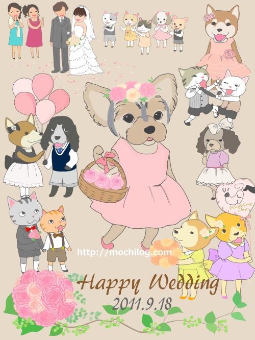 2011.9.18 wedding
