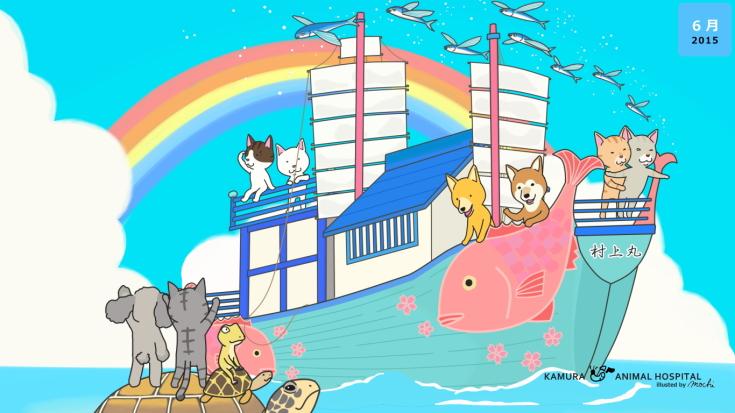 かむらカレンダー壁紙2015年6月image